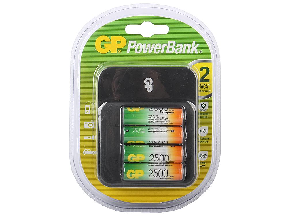 цена на Зарядное устр. GP PowerBank 2 часа + аккум. 4шт. 2500mAh (GP PB550GS250-CR4)