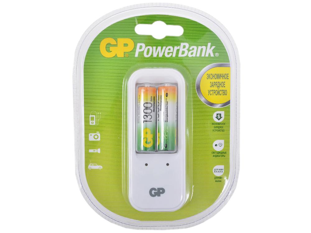 Зарядное устройство GP PowerBank, 13 часов + аккум. 2шт. 1300mAh (GP PB410GS130-CR2) аккумулятор зарядное устройство gp powerbank pb410gs130 2 шт aa 1300мaч