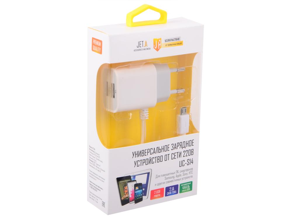 все цены на Универсальное зарядное устройство Jet.A от сети 220В UC-S14 (2 USB-портa, 2.1А, встроенный кабель micro USB) Цвет - белый онлайн