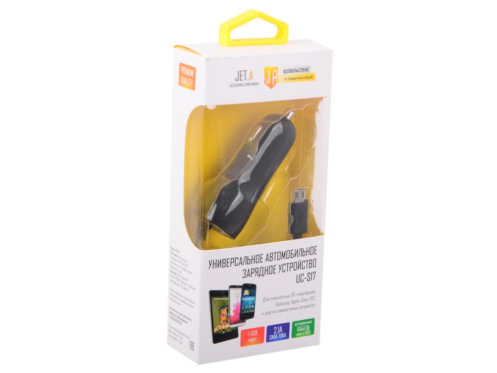Универсальное зарядное устройство Jet.A от прикуривателя 12В-24В UC-S17 (1 USB-порт, 2.1А, встроенный кабель micro USB) Цвет - чёрный зарядное