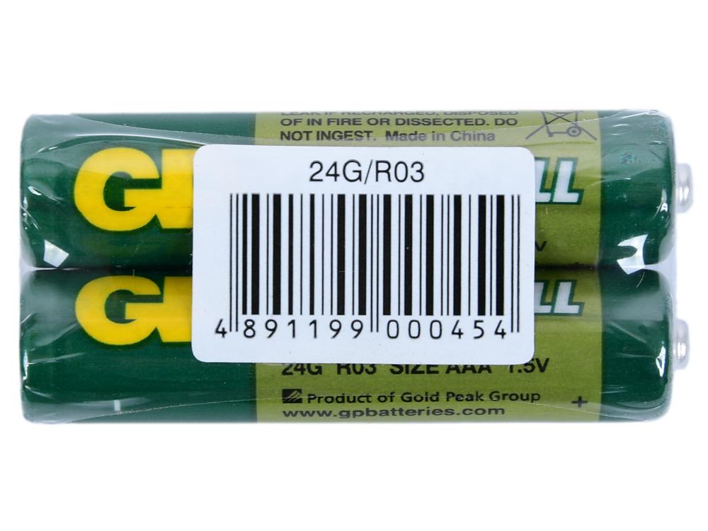 Батарейки GP 24G-OS2 R03 AAA 2 шт батарейки gp 24a cr2 ue2 bc2 aaa 2 шт