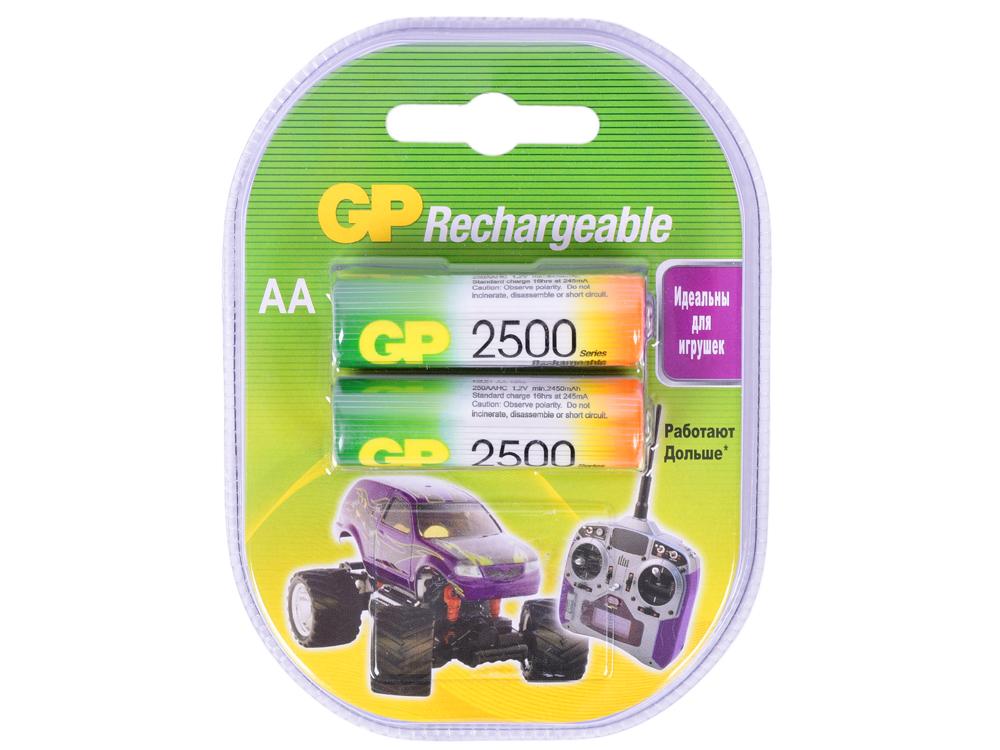 Картинка для Аккумулятор 2500 mAh GP 250AAHC-2DECRC2 AA 2 шт