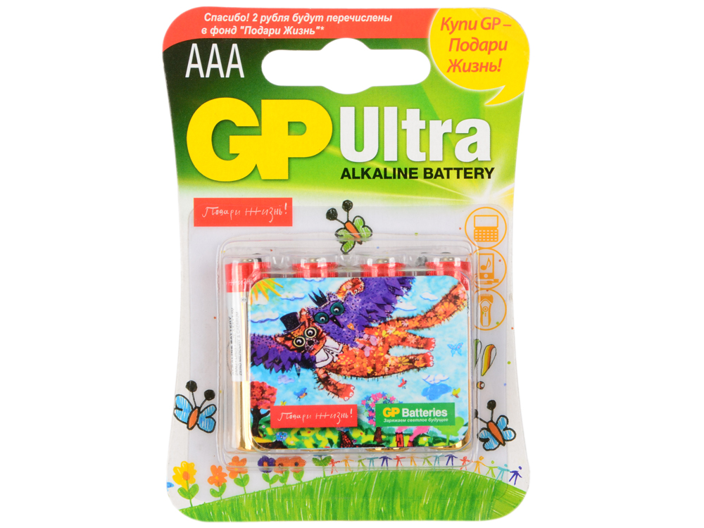 Картинка для Батарейки GP 24AUGL-2CR4 Подари жизнь AAA 4 шт