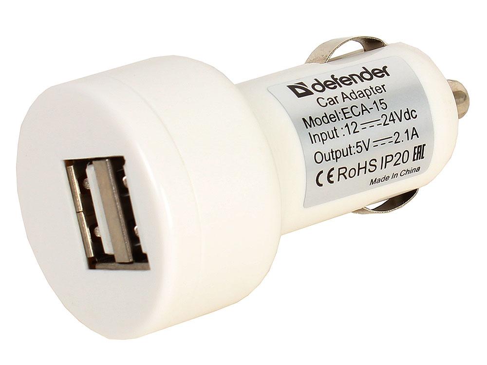 Автомобильное зарядное устройство Defender ECA-15 2.1/1А 2 х USB белый сетевое зарядное устройство remax flinc series rp u29 2 usb 2 1а black