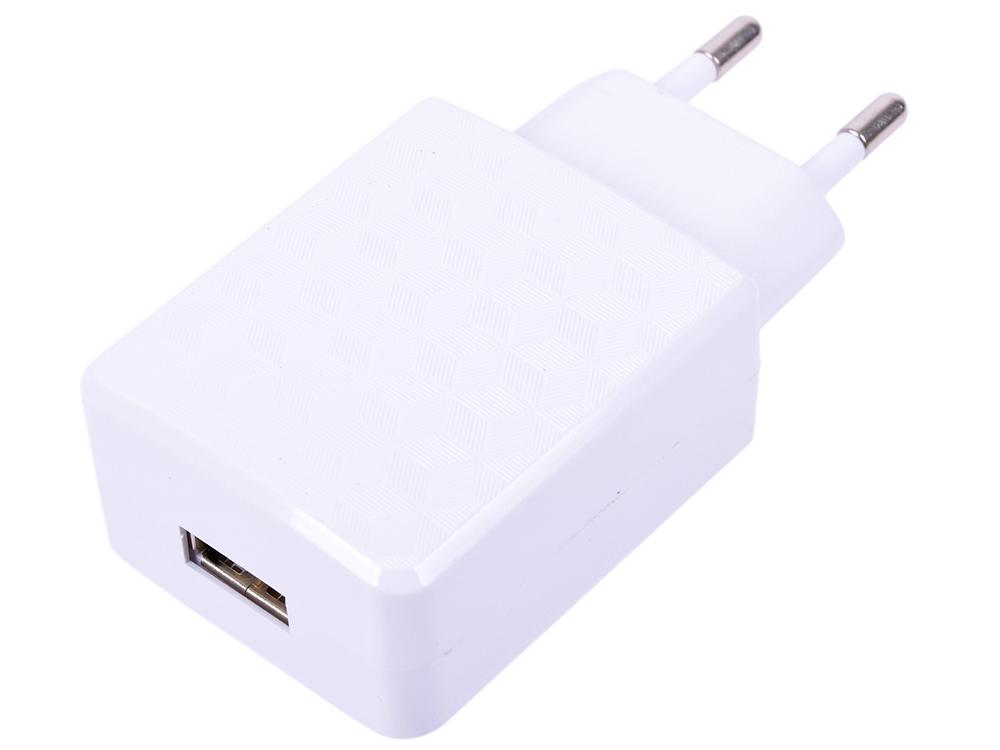 Сетевое зарядное устройство Cablexpert MP3A-PC-05 2А USB белый сетевое зарядное устройство bb type c 2а 1 2м черн bb tc 20 14