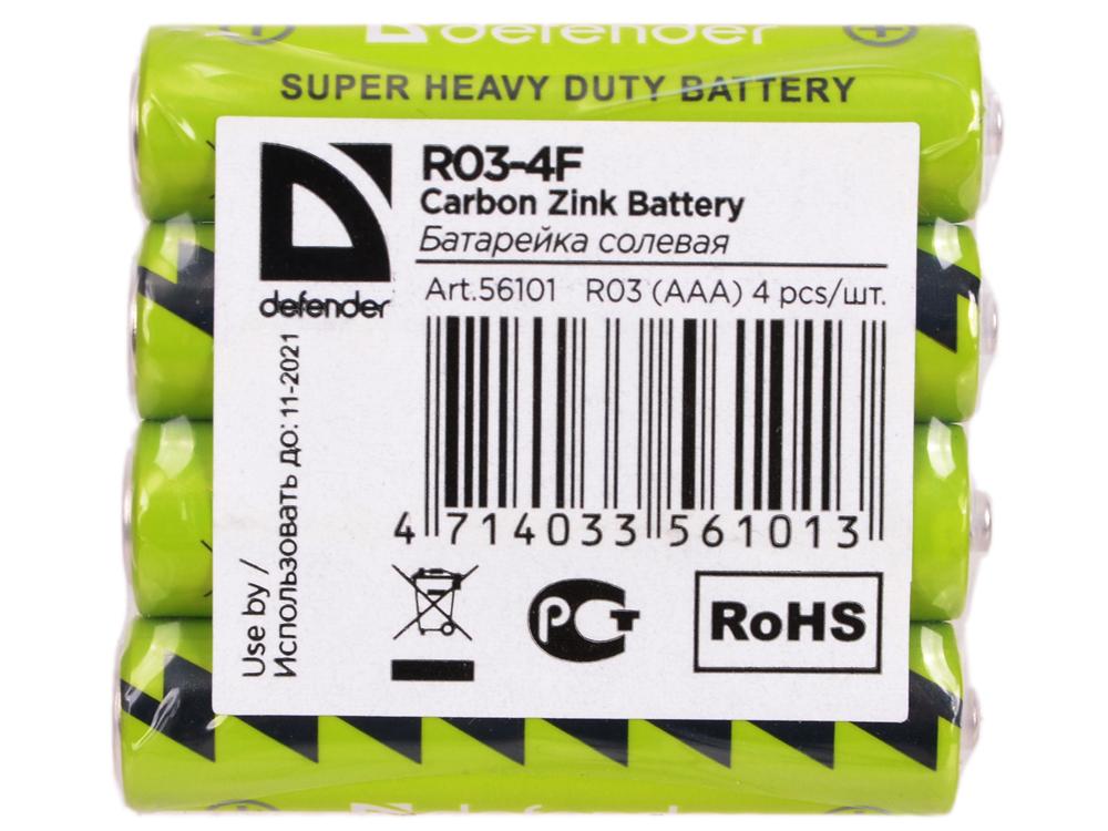 Батарейки Defender (AAA) R03-4F 4 шт 56101 flm3135 4f 1pcs