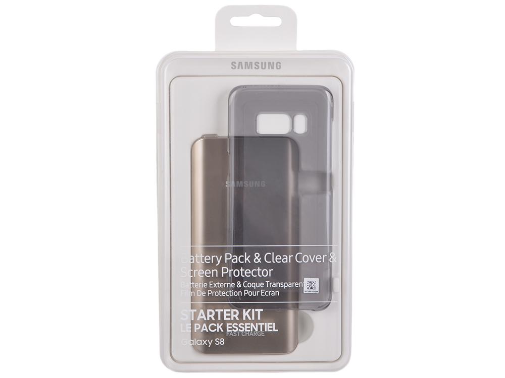 Портативное зарядное устройство Samsung EB-WG95ABBRGRU для Samsung Galaxy S8 + защитная пленка + чех портативное зарядное устройство samsung eb p3020 5000 мач переходник usb type c серебристо серый