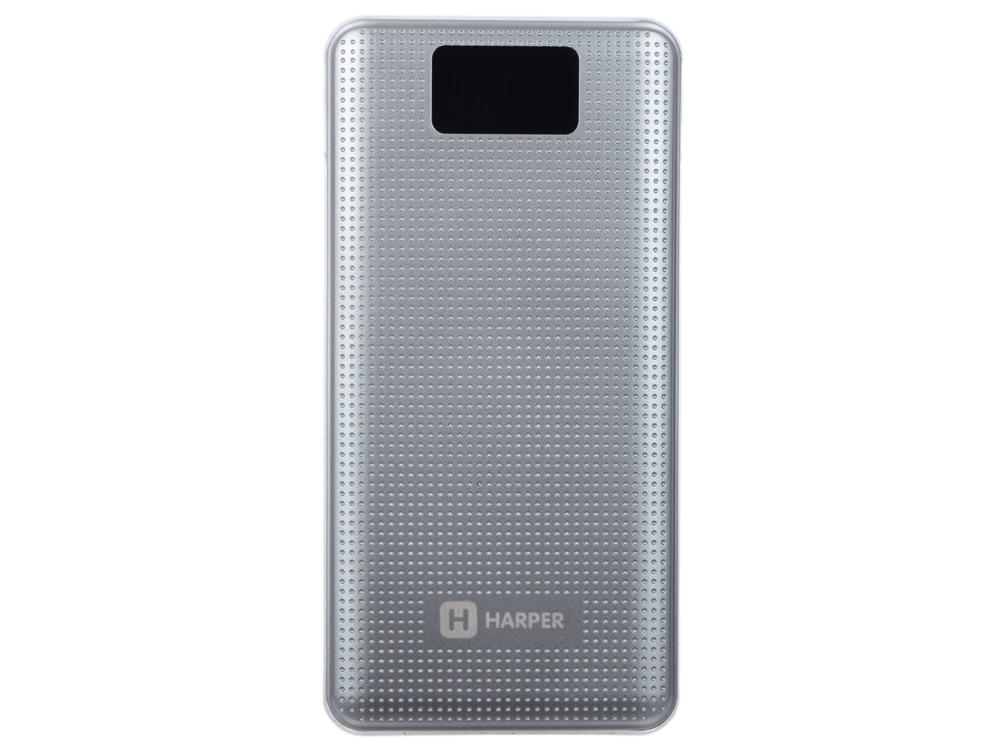 Внешний аккумулятор HARPER PB-20000 grey стоимость