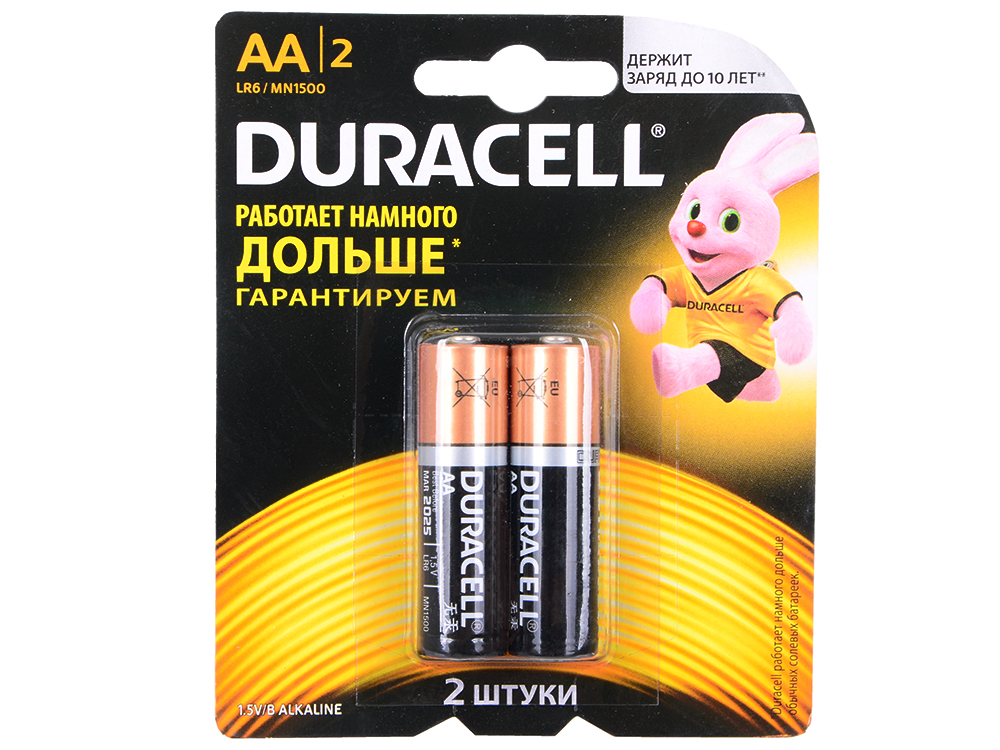 Батарейки DURACELL (АА) LR6-2BL BASIC CN 2 шт батарейки duracell аа lr6 18bl basic 18 шт