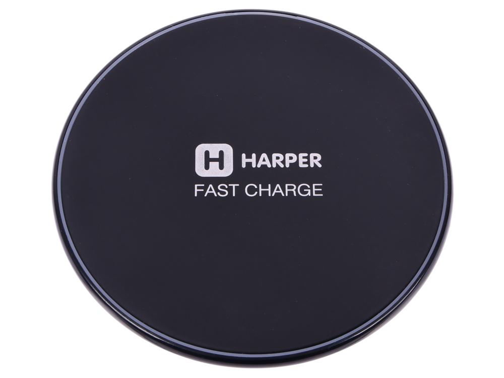 Беспроводное зарядное устройство для смартфона HARPER QCH-300 Black зарядное устройство remax infinite rp w10 black
