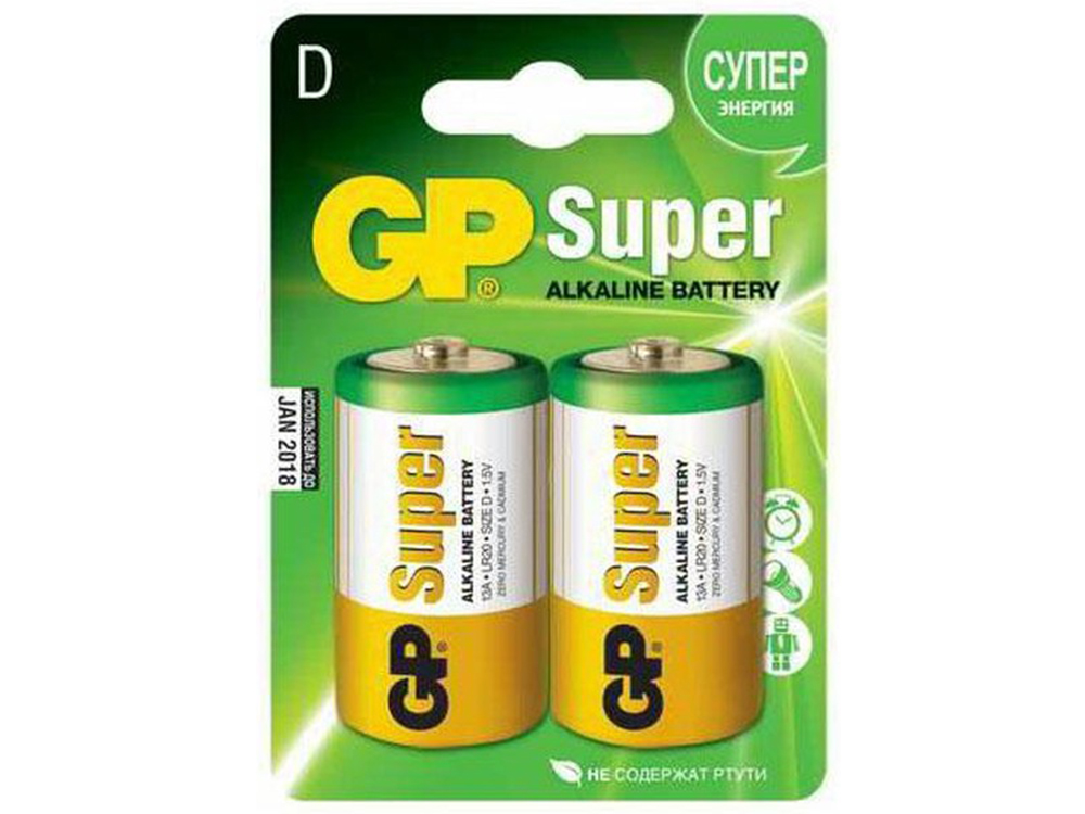 Фото - Батарея GP 13A-2CR2 20/160 батарея delta hr 12 5 5ач 12b