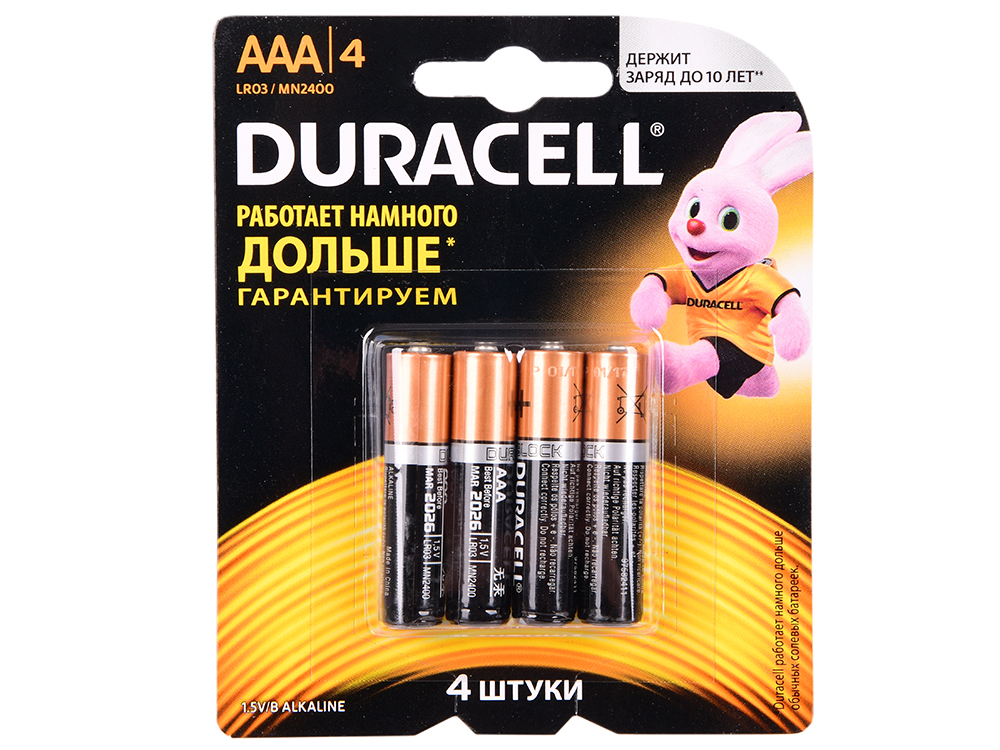 Батарейки DURACELL (ААА) LR03-4BL BASIC батарейки duracell аа lr6 2bl basic cn 2 шт