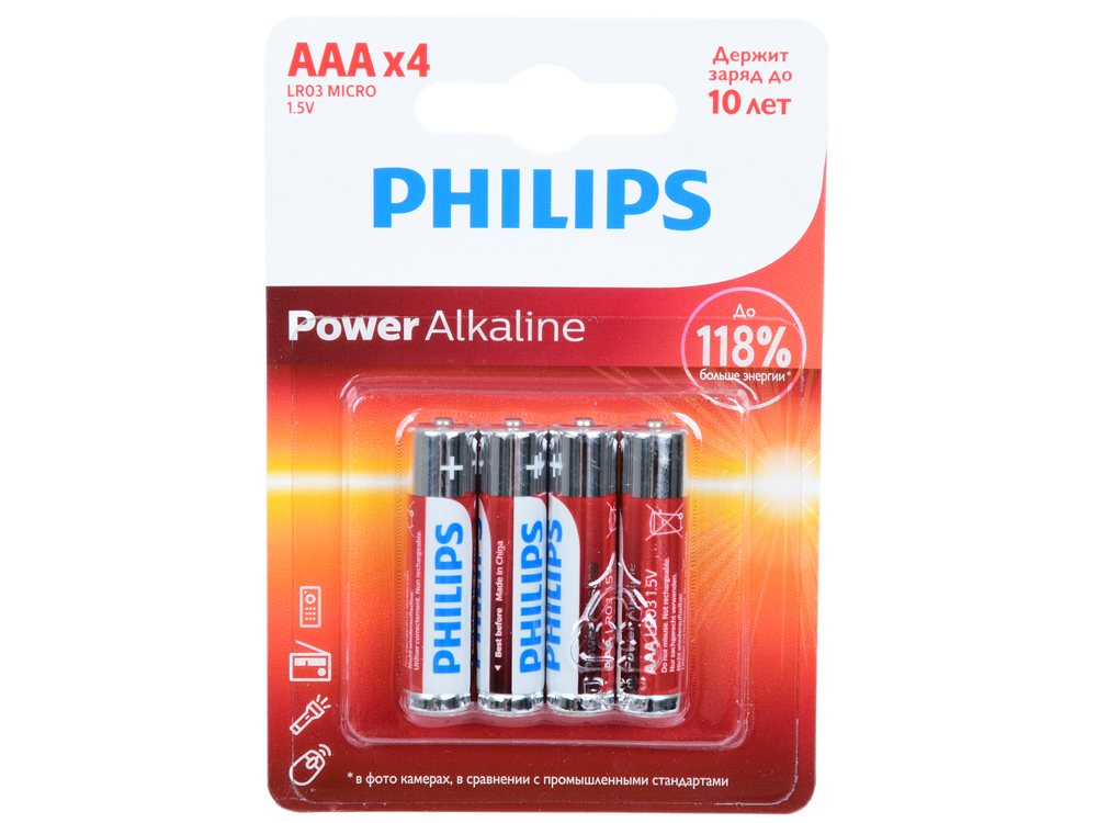 Батарейки AAA PHILIPS Power Alkaline LR03P4B / 51 4 шт.