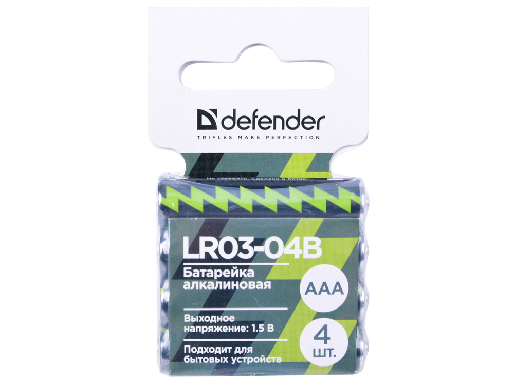 Батарейка алкалиновая Defender LR03-04B AAA, в блистере 4 шт