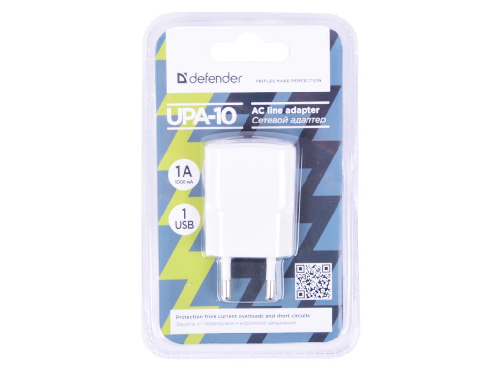 Сетевое зарядное устройство Defender UPA-10 1 порт USB, 5V / 1А defender upa 04 сетевое зарядное устройство