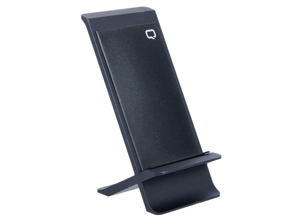 Беспроводное зарядное устройство Qumo PowerAid Qi X Charger 003, 10Вт (Andr) 5 Вт (App), 3 контур, вертикальное, металл, micro USB