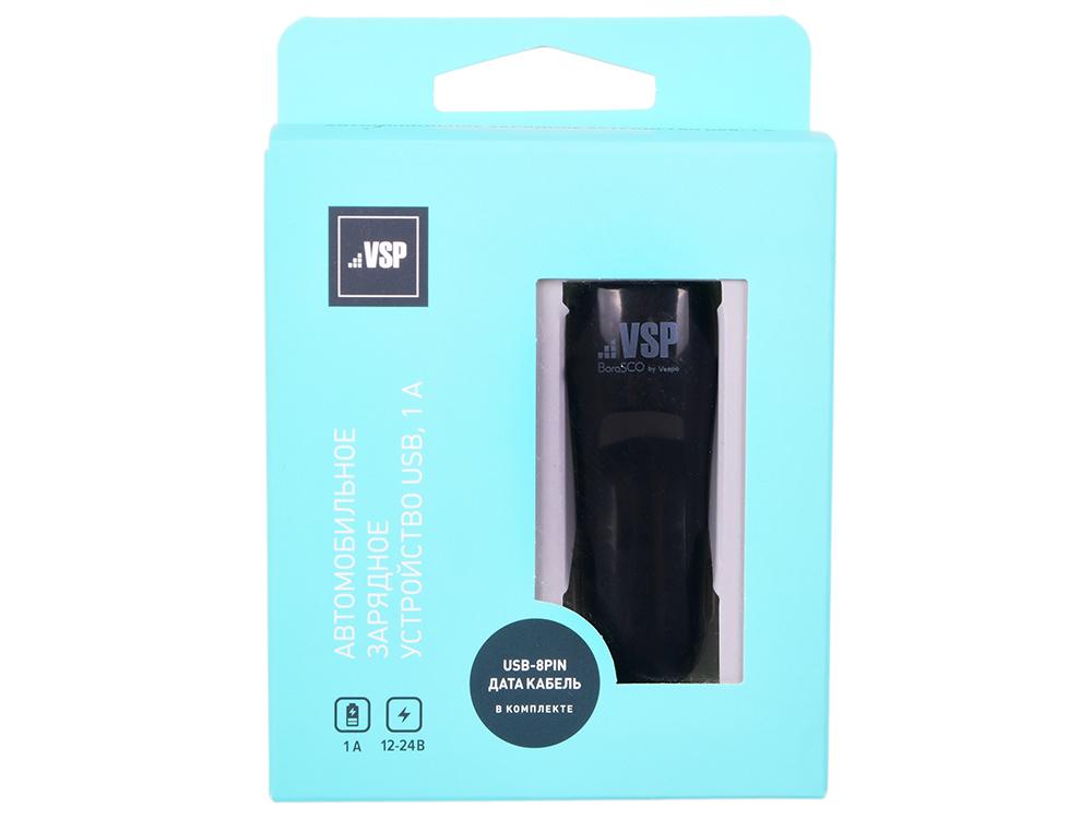 Фото - Автомобильное зарядное устройство BoraSCO 1 USB, 1A + Дата-кабель 8pin, 1м (черный), автомобильное зарядное устройство akai ch 6d08b 2 4а универсальное кабель micro usb черный