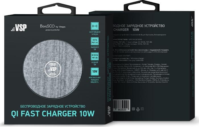 Фото - Беспроводное зарядное устройство BoraSCO Qi Fast Charger, 10W беспроводное зарядное устройство rombica neo q15 quick blue