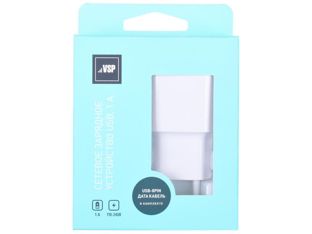 Сетевое зарядное устройство BoraSCO USB, 1A + Дата-кабель 8pin, 1м, белый,