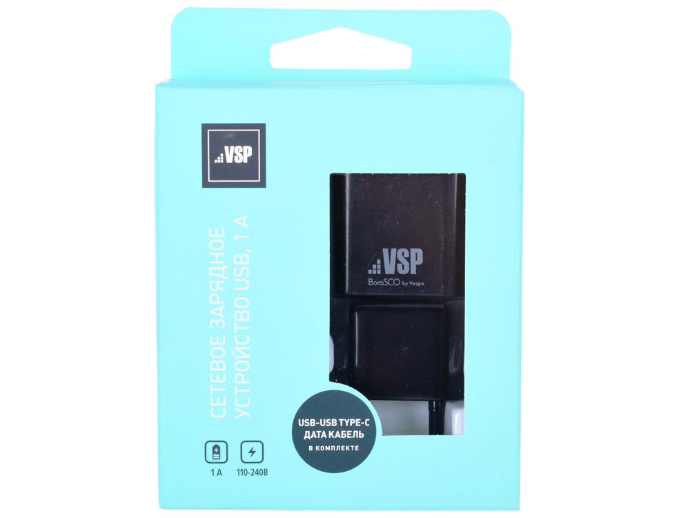 цена на Сетевое зарядное устройство BoraSCO USB, 1A + Дата-кабель Type-C, 1м ,черный