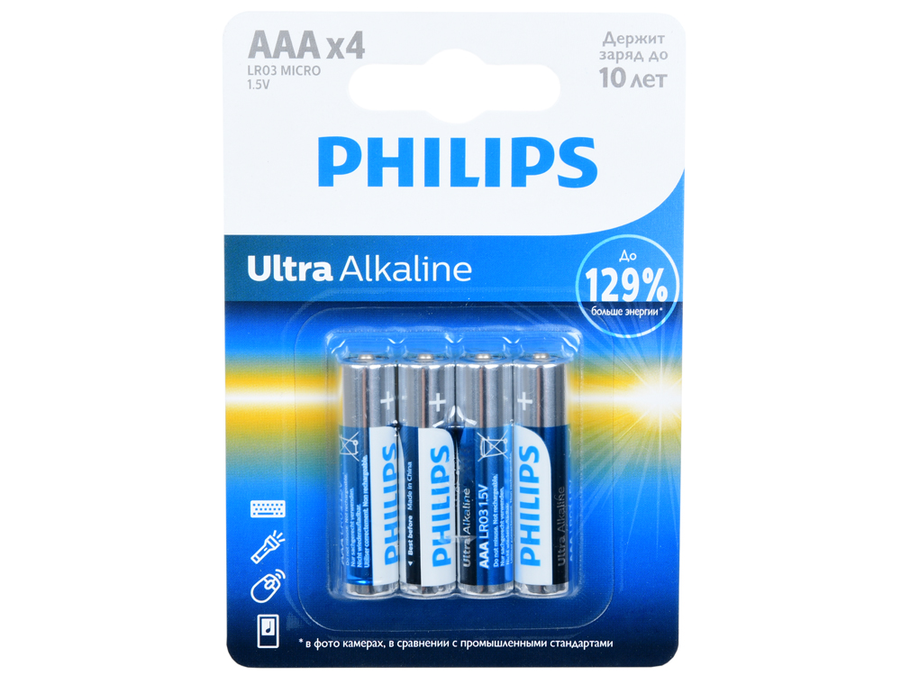 Фото - Батарейки Philips LR03E4B/51 Ultra (AAA) щелочные (блистер 4 шт) батарейки щелочные lr03e2b 10 ultra aaa 2 шт