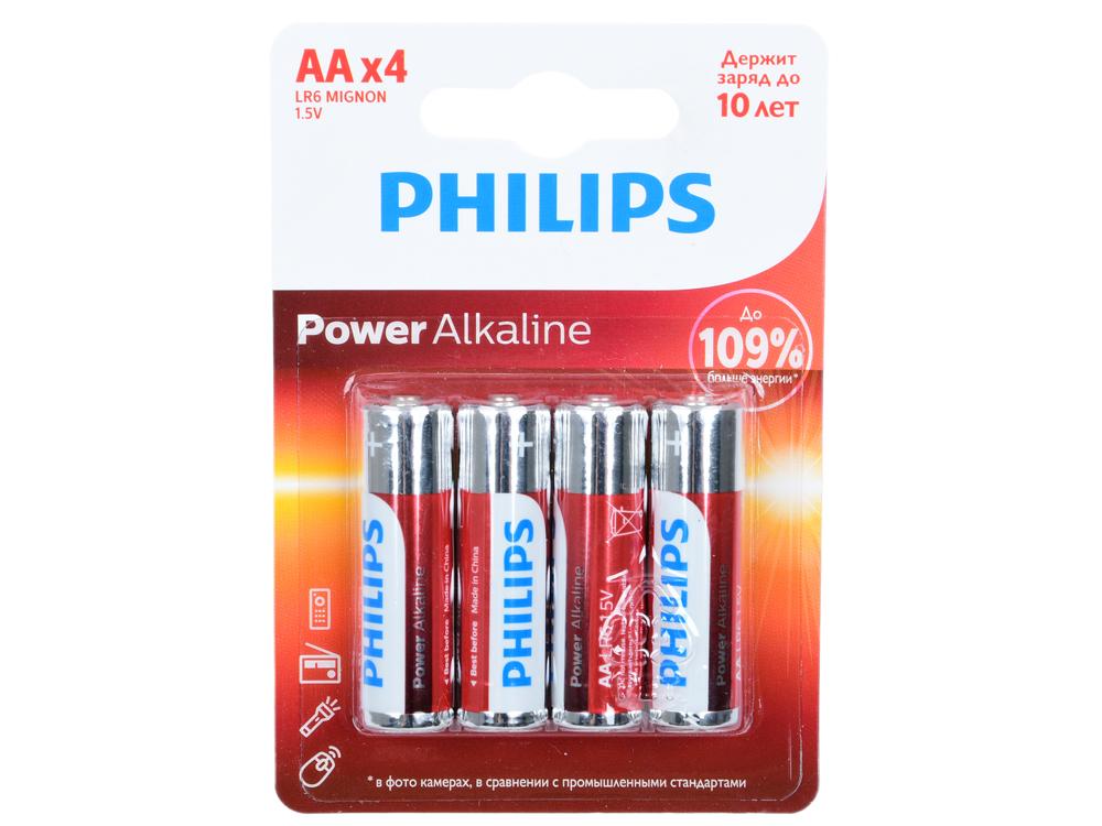 Батарейки Philips LR6P4B/51 Power (AA) щелочные (блистер 4шт) philips xtreme power