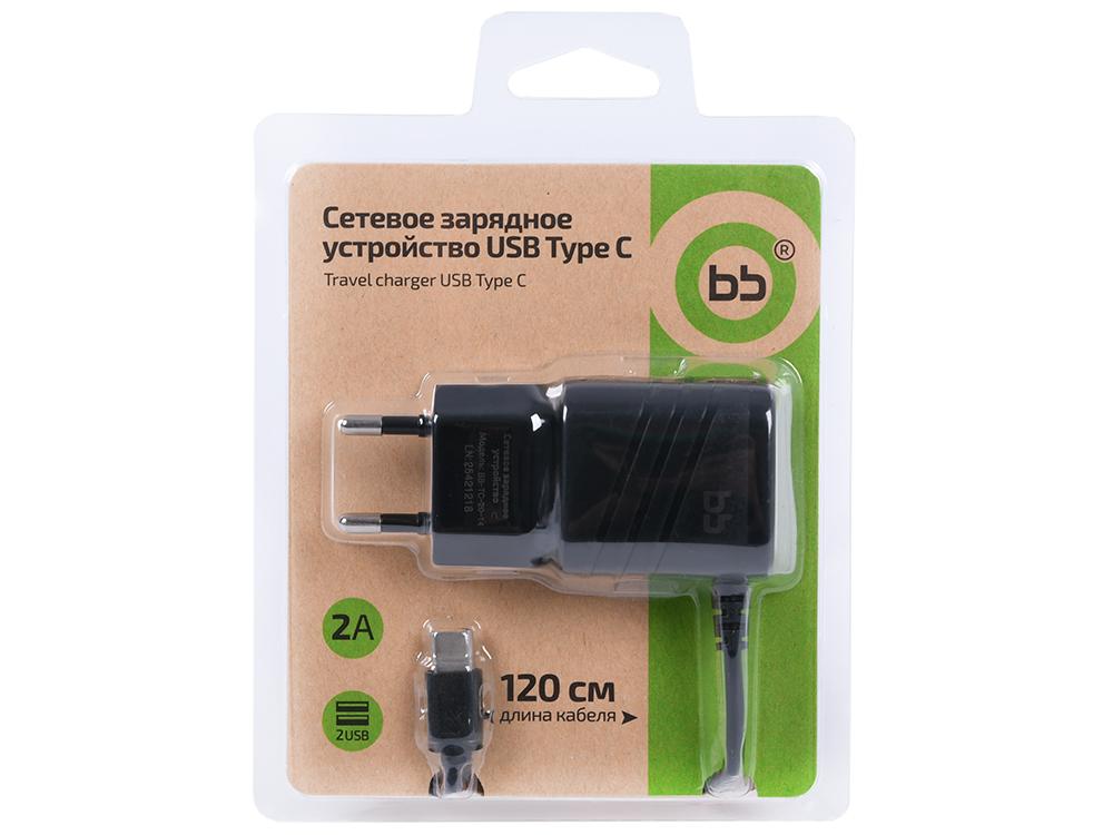 Фото - Сетевое зарядное устройство Nobby BB-TC-20-14 Type C, 2А, 1,2 м, черный зарядное