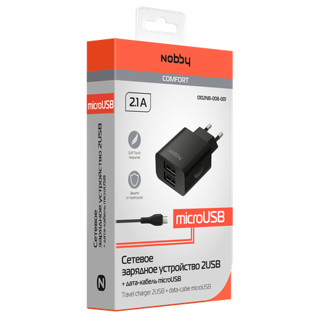 Сетевое зарядное устройство Nobby Comfort, 2USB, 2,1А (1/1А) + кабель microUSB 1,2 м., SoftTouch, черный, 08-001 market leader upper intermediate teacher s resource book and test master cd rom