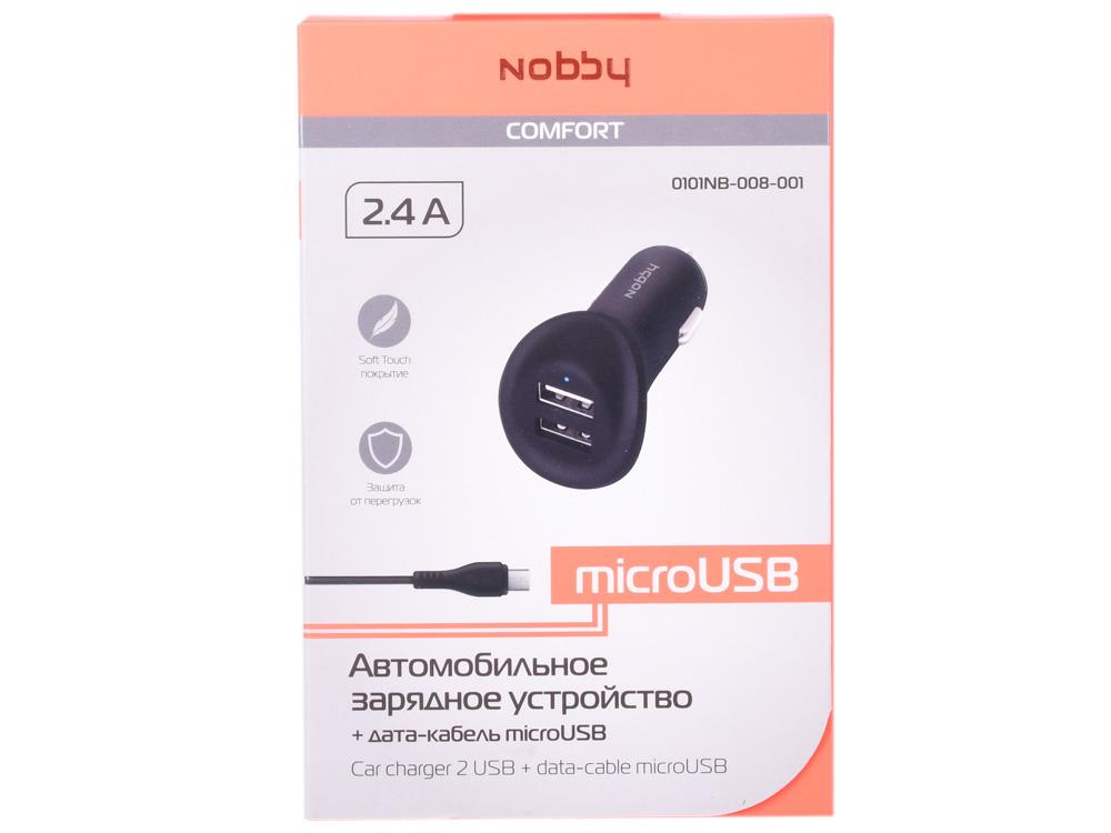 Фото - Автомобильное зарядное устройство Nobby Comfort 8820 2xUSB, 1.2 A + кабель microUSB 1,2 м зарядное устройство космос koc509