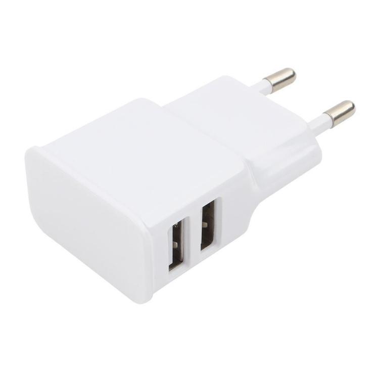 Зарядное устройство Cablexpert MP3A-PC-11 220V - 5V USB 2 порта, 2.1A, белый зарядное