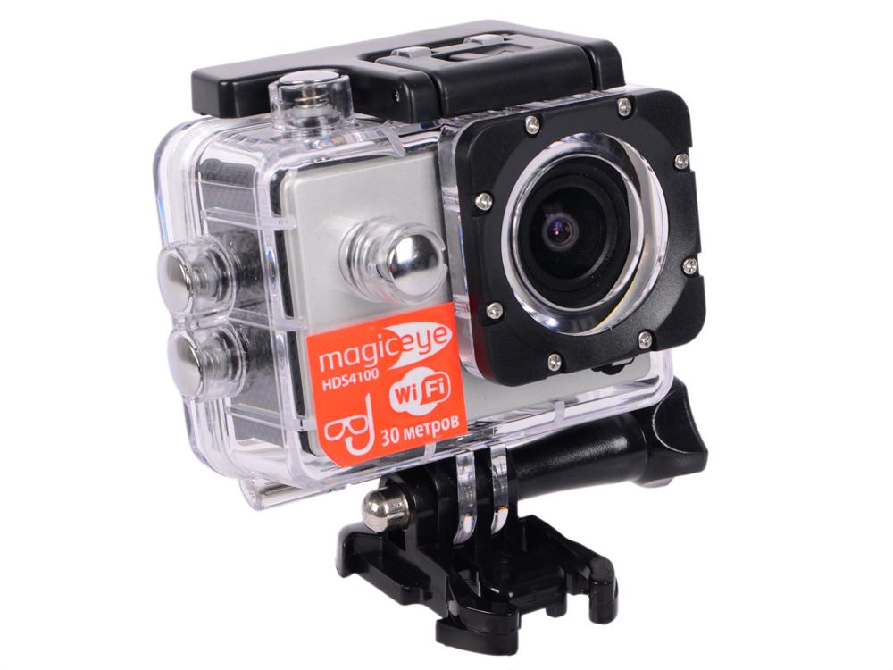 HDS4100 цена