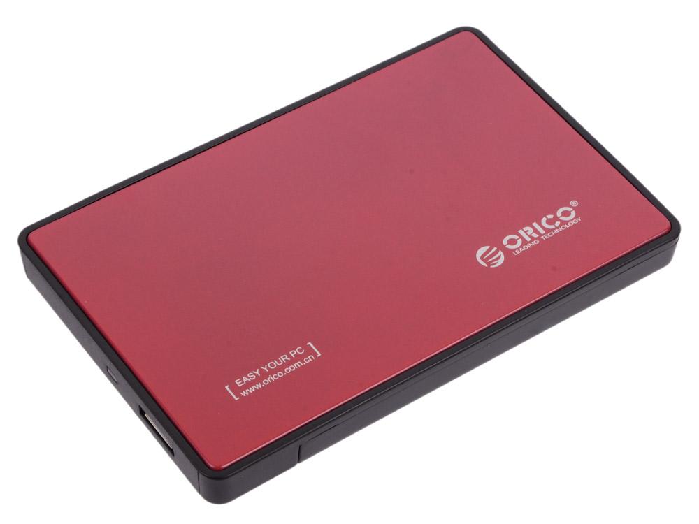 Внешний бокс HDD/SSD 2.5 Orico 2588US3-RD Корпус Red / Пластик / USB 3.0 / USB 3.1 Gen 1 / SATA III все цены