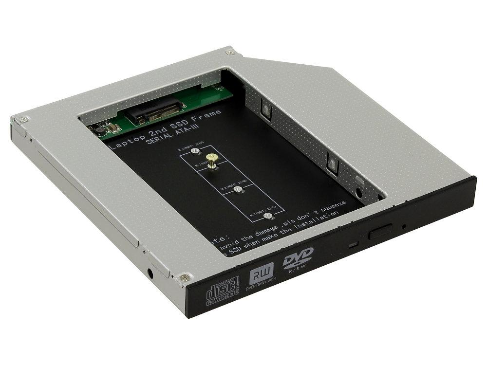 Переходник (оптибэй) SSD M.2/mSATA Orient UHD-2M2C12 (30347) Gray / Пластик/Алюминий / SATA / mSATA orient uhd 2m2c12 шасси для ssd m 2 ngff для установки в sata отсек оптического привода ноутбука 12 7 мм