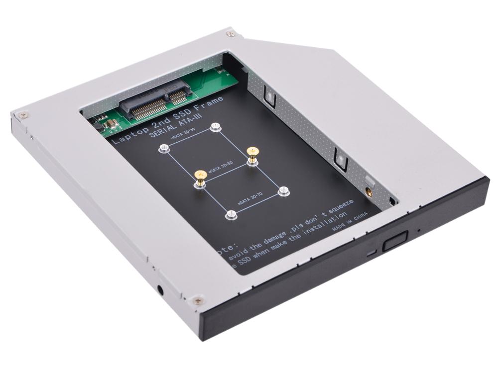 Адаптер оптибей Espada MS12 (optibay, hdd caddy) mSATA SSD to miniSATA 12,7мм для подключения SSD к ноутбуку вместо DVD внешний контейнер для hdd msata espada ss90