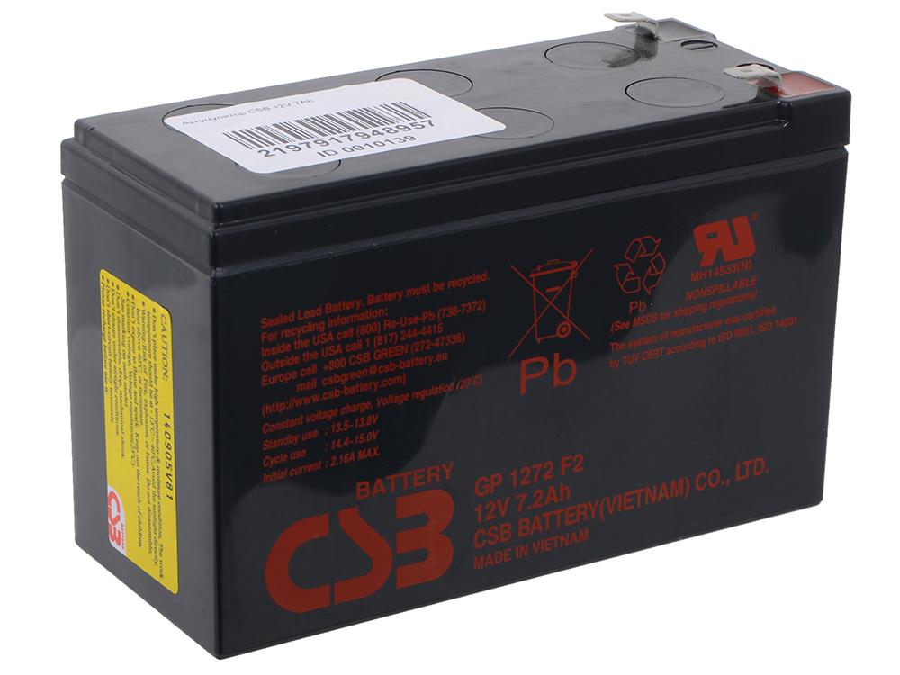 Аккумулятор CSB GP1272 F2 12V7.2Ah аккумулятор csb gp1272 28w 12v7ah f2