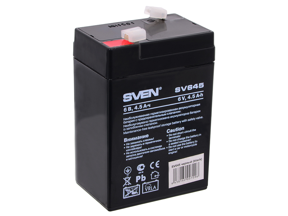 Аккумулятор SVEN SV 6V4.5Ah наушники sven sv 013530