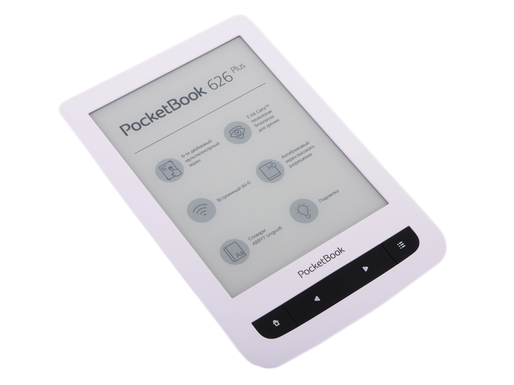 "Электронная книга PocketBook 626 PLUS White 6"" E-Ink Carta 1024x758 Touch Screen 1Ghz 256Mb/4Gb/microSDHC/подсветка дисплея PB626(2)-D-RU"