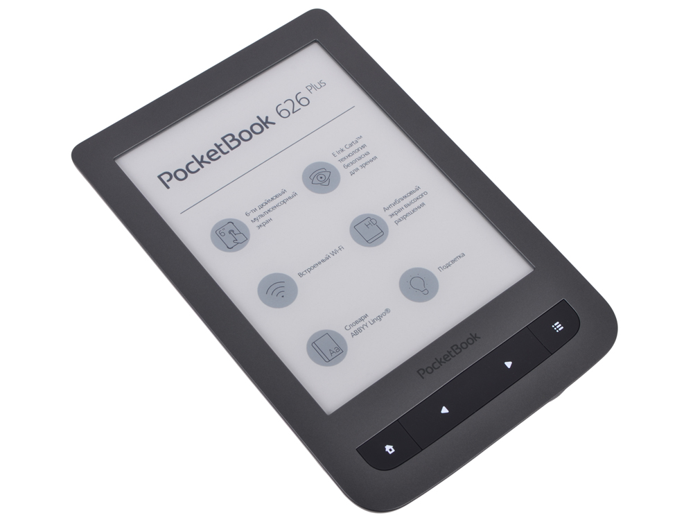"Электронная книга PocketBook 626 PLUS Grey 6"" E-Ink Carta 1024x758 Touch Screen 1Ghz 256Mb/4Gb/microSDHC/подсветка дисплея PB626(2)-Y-RU"