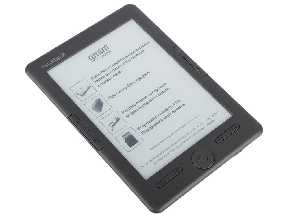 """Электронная книга Gmini MagicBook W6LHD , экран 6"""", E-Ink HD с подсветкой, 1024x758, 4Gb, microSD, Чехол AK-10000027"""