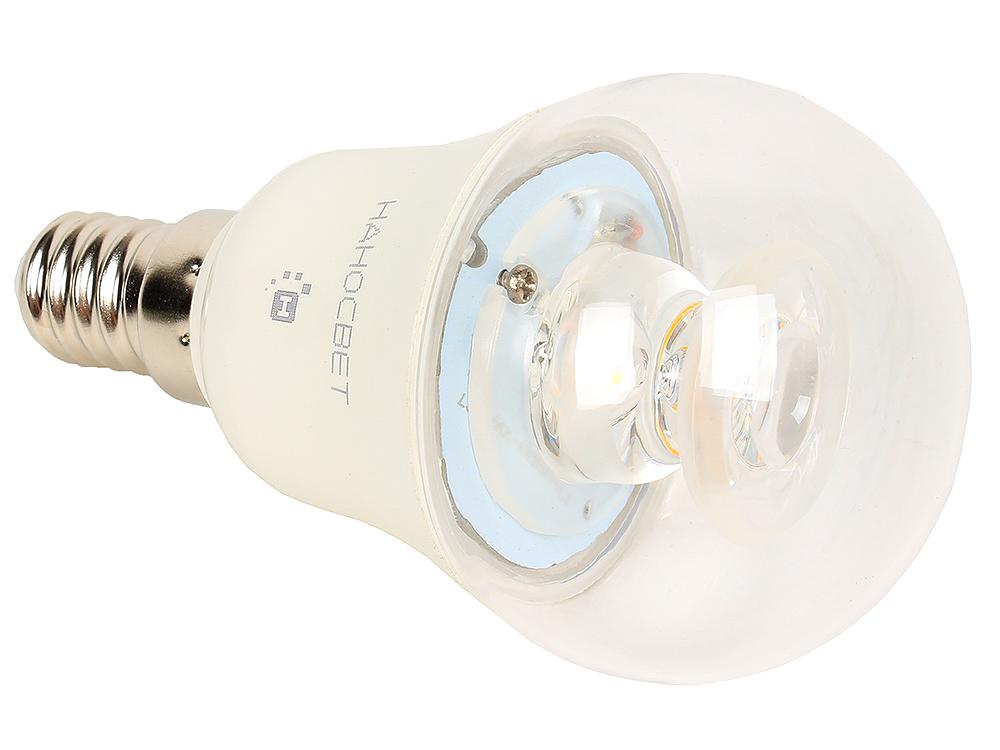 Светодиодная лампа НАНОСВЕТ E14/827 Crystal L208 7.5Вт, шар P45, 580 лм, Е14, 2700К, Ra80 лампа светодиодная эра clear цоколь e14 170 265v 7w 2700к bxs 7w 827 e14 clear