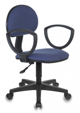 Кресло Buro CH-213AXN/PURPLE темно-синий 10-352 кресло buro ch 213axn 15 11 красный