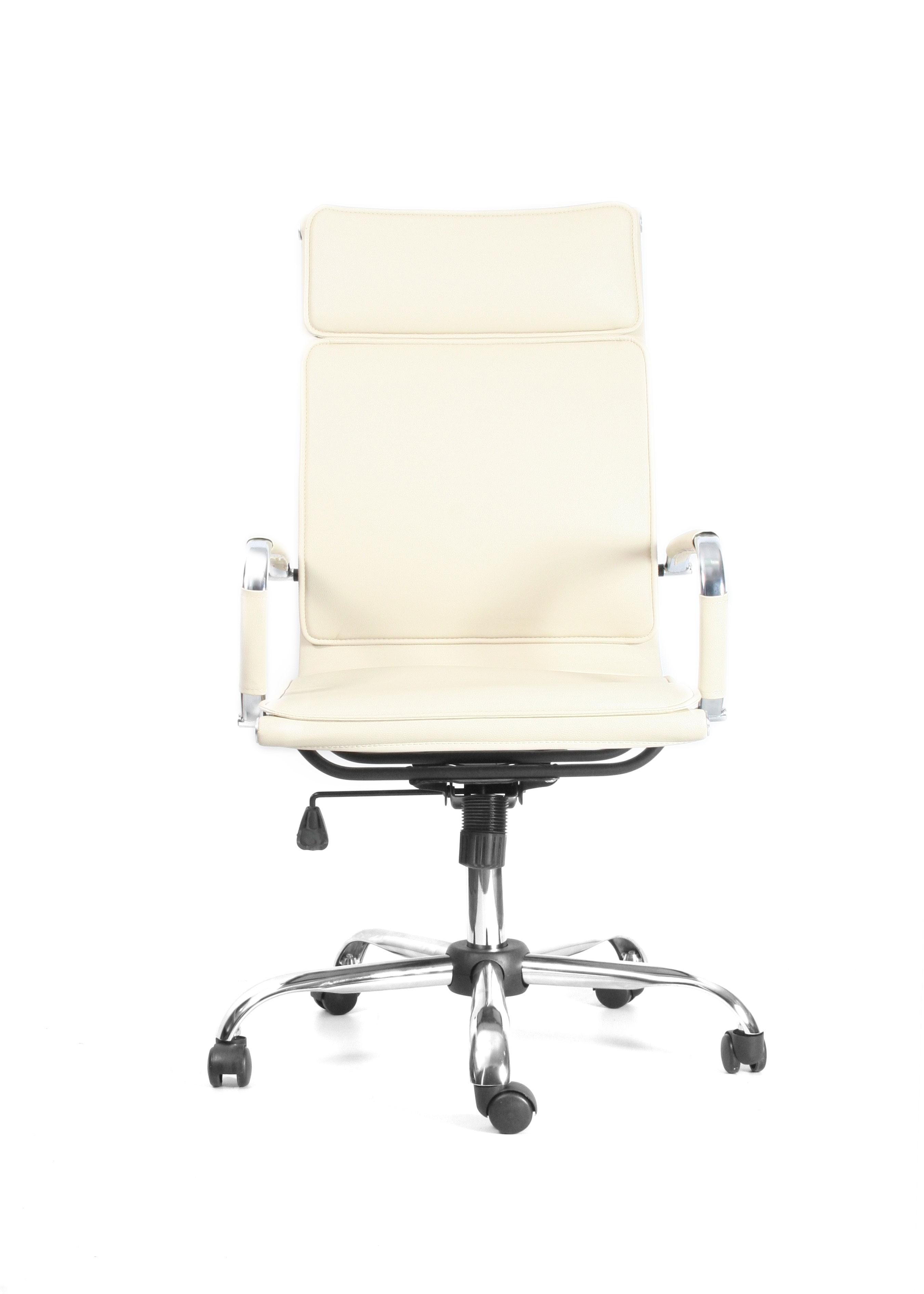 Кресло Recardo Select бежевый Искусственная кожа, 120 кг цена