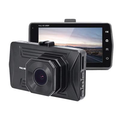 Автомобильный видеорегистратор Lexand LR47 3/170°/1920x1080/угол обзора 170°/метал. корпус
