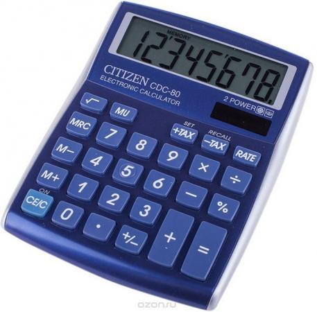 Citizen цена 2017
