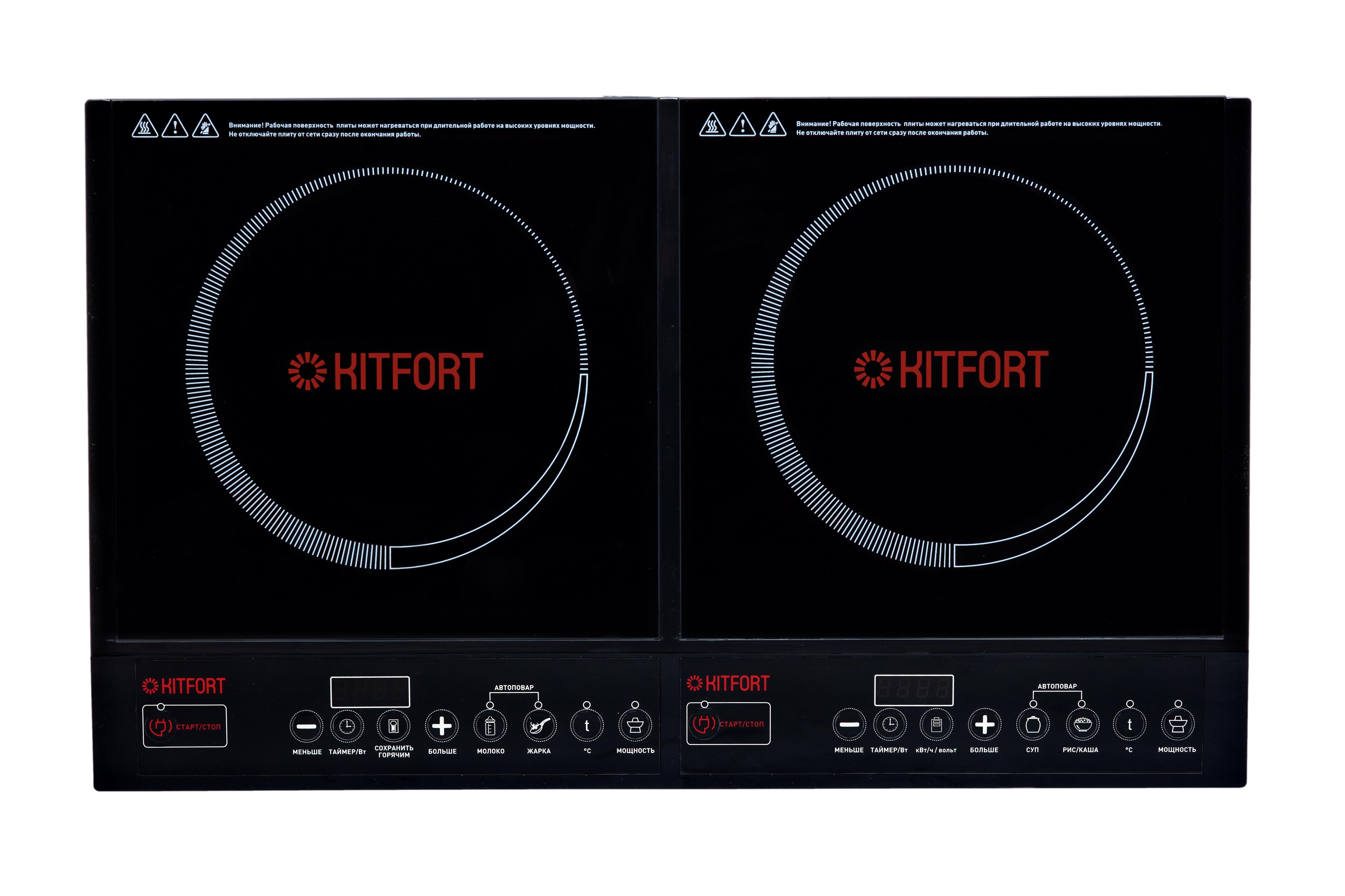 лучшая цена Индукционная плитка KITFORT КТ-104, 2 комфорки, стеклокерамика, таймер, дисплей, черный