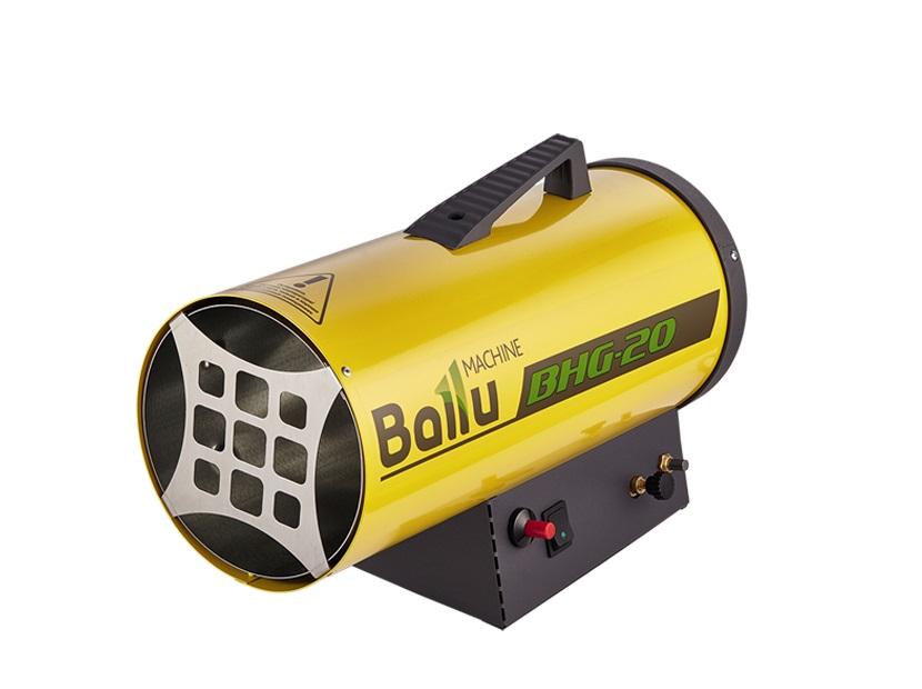 Тепловая пушка газовая BALLU BHG-20 17000 Вт желтый