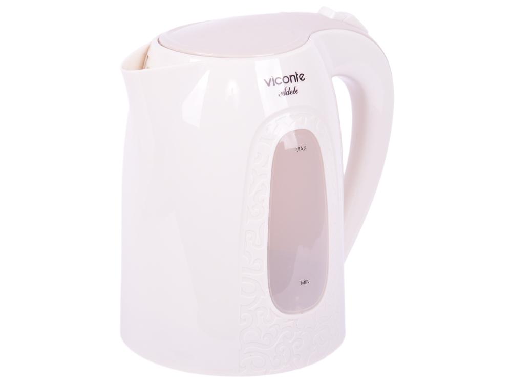 Чайник Viconte VC-3269 кремовый 2200 Вт, 2 л, пластик чайник bbk ek1703p 2200 вт 1 7 л пластик белый металлик