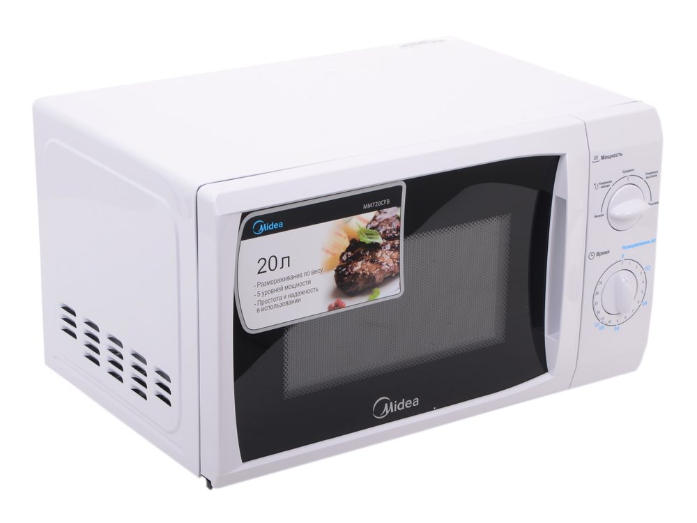 Микроволновая печь MIDEA MM720CFB мощность 700Вт, объем 20л, цвет- белый встраиваемая микроволновая печь midea mi9251rgi b