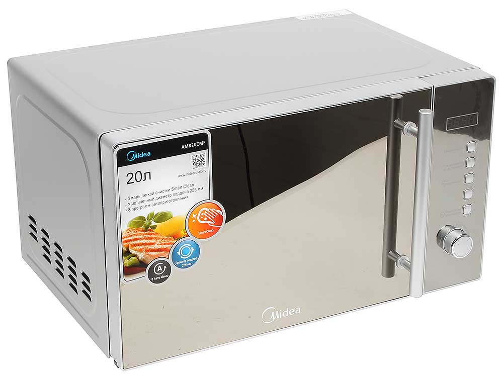 Микроволновая печь MIDEA AM820CMF микроволновая печь midea mm720cke s