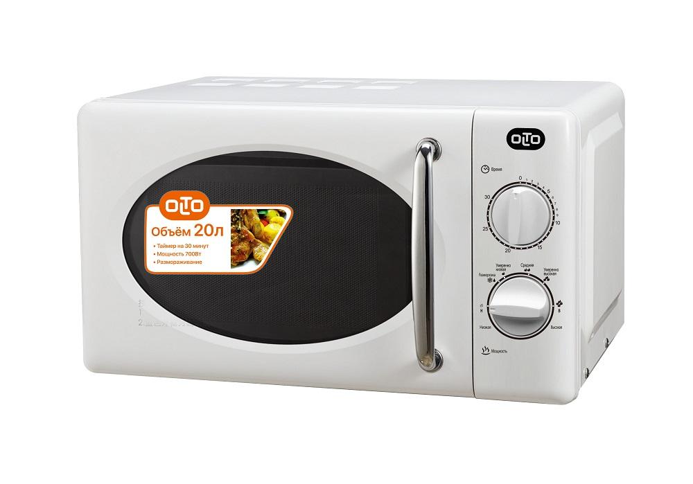 Микроволновая печь OLTO MS-2002M соло, 20л, 750Вт, мех. управ, белый цена и фото